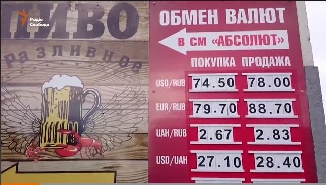 Сепаратисты отбирают треть пенсий у пожилых Донбасса
