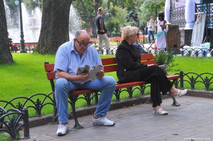 """Состоится ли в Украине """"реформа обеспеченной старости"""""""