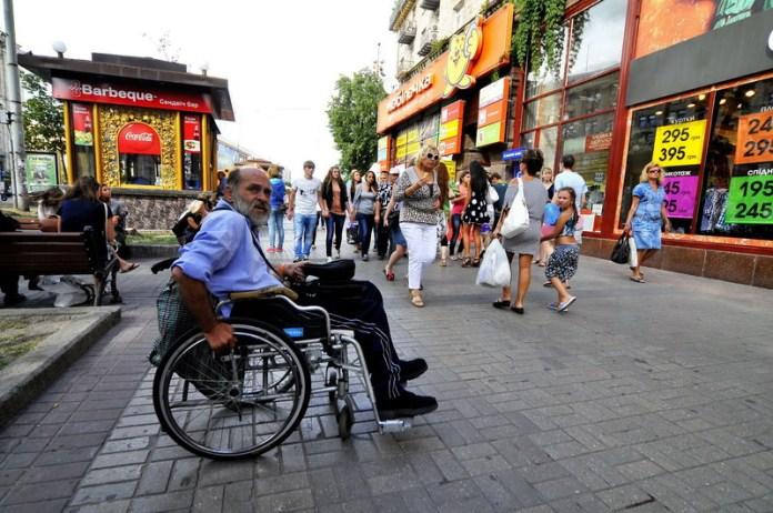 Какие есть льготы у инвалидов