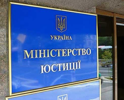 В Минюсте планируют создать список должников ЖКХ