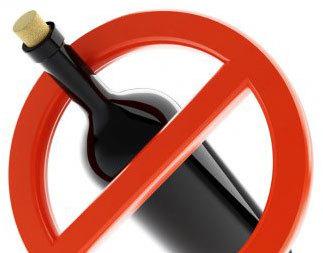 Шесть рецептов от алкоголизма