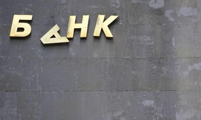 Стоит ли боятся слухов о национализации «Приватбанка»?