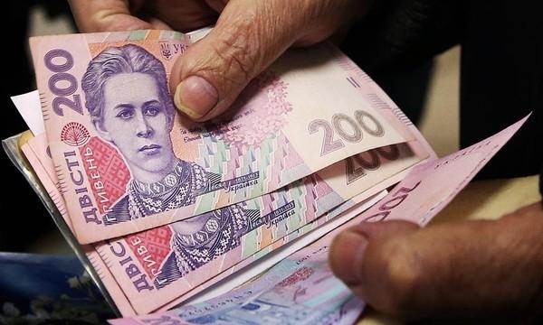 Доплатят ли к пенсии по 200 гривен?