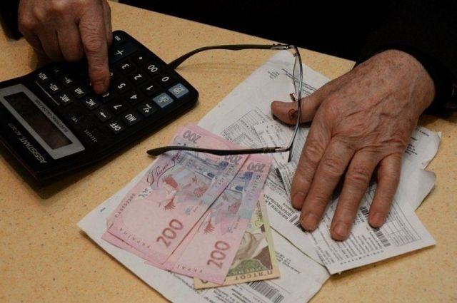 К чему готовиться льготникам и получателям субсидий?