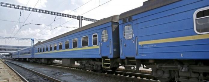 Ко Дню Независимости назначены дополнительные поезда