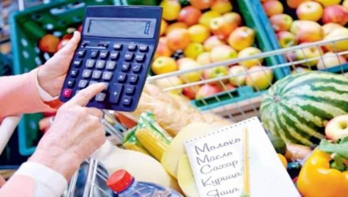 Що буде восени з цінами на продукти?