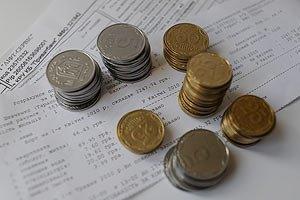 Коммуналка: надо ли платить старые долги