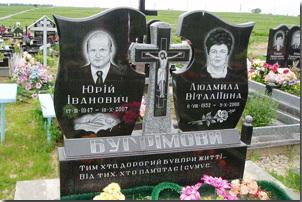Можно ли установить памятник на кладбище при жизни