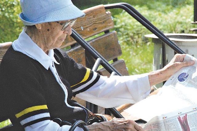 Пенсия по инвалидности: что надо знать о дополнительном стаже?