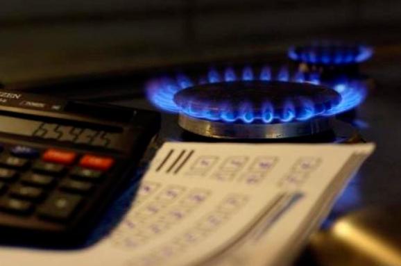 В Украине изменится цена на газ