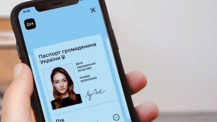 е-паспорт Украины