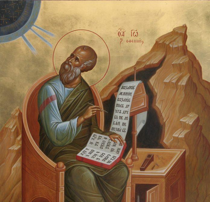 9 октября — Иоанна Богослова
