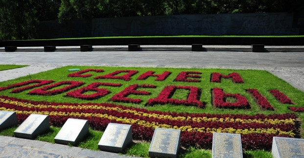 В Харькове ко Дню Победы разобьют специальные клумбы