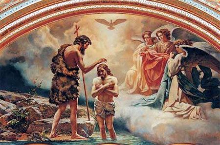 Как христиане празднуют Крещение