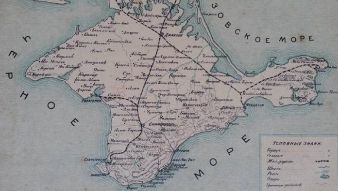 Крымским селам придумали новые названия