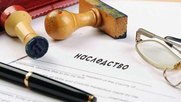 Жилье в наследство: у кого какие права?