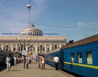 Из Одессы пустят поезд в Запорожье и Кривой Рог