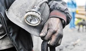 Как считают пенсию шахтерам?