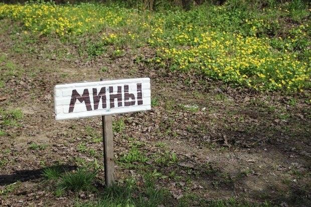 На Луганщине закрыли единственный пункт пропуска