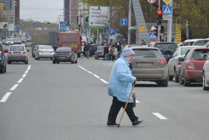 Штраф для пешехода