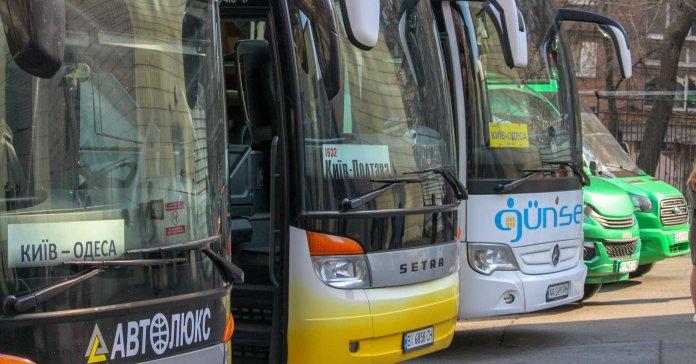 Кабмин принял новые ограничения для проезда в общественном транспорте