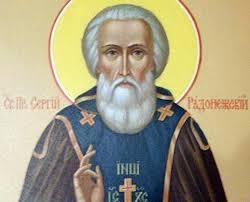 Сергий Радонежский: покровитель учеников и воинов