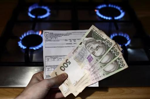 Рейтинг цін на газ в Україні: де найнижчі та найвищі тарифи