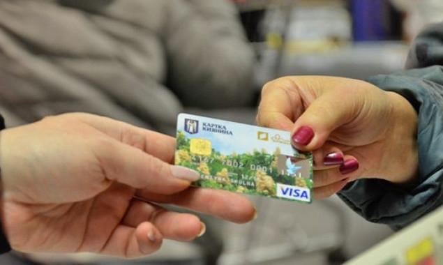 «Карточка киевлянина» станет единственным проездным документом для льготников