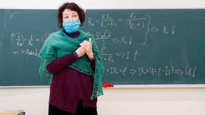 учитель вакцина