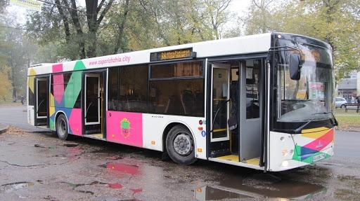 В Запорожье отменили льготный проезд в общественном транспорте