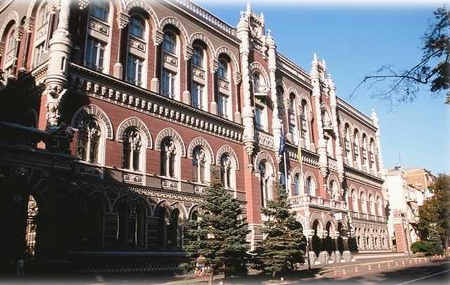 В Украине действуют новые правила раскрытия банковской тайны