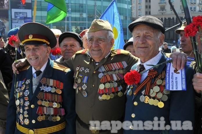 Льготы для 85-летних ветеранов