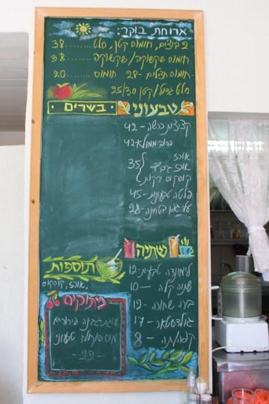 Menu at Anat's Kitchen
