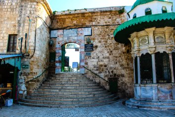 entrance to the mosque in old Akko