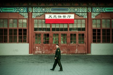 November 2008 The Tiananmen, Gate of Heavenly Peace, Beijing, China