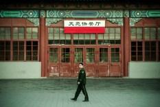 November 2008 The Tiananmen, Gate of Heavenly Peace, Beijing, China