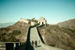 November 2008 The Great Wall of China