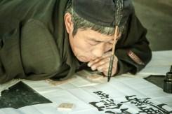 November 2008 Guilin, Guangxi Zhuang Region, China
