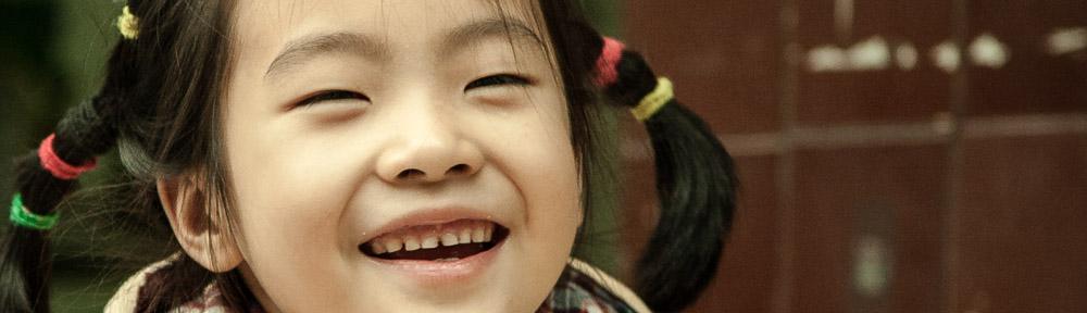 November 2008 China