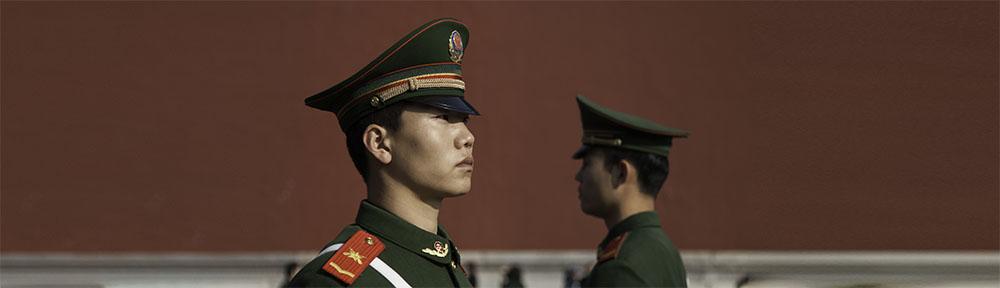 November 2008, China