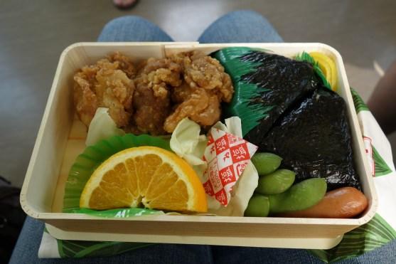 My Chicken, edemame and onigiri.