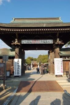 立派な大石神社。