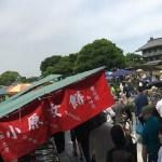 Toji temple flea market street food_small
