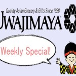 Uwajimaya-Banner-NAP
