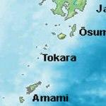 AMAMI-islands-wikipedia_CROP3