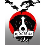 Kirie-Year-of-Dog