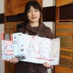 Japan_Town_Map_Arisa