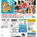 NAP20180622_JapanFair-12