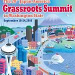 Grassroots-Summit2018
