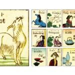 Cards-Fashionable-Melange-of-English-Words